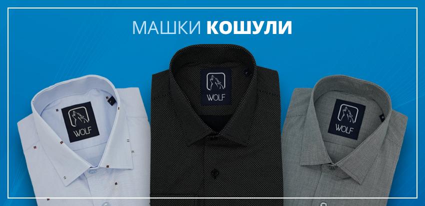 kosula-toby-mk-2