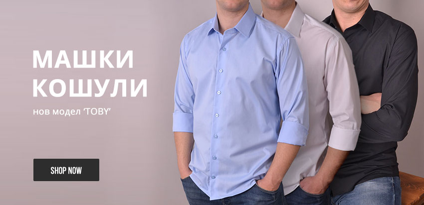 kosula-toby-mk