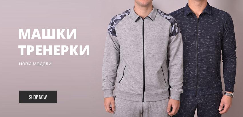 maski-trenerki-mk