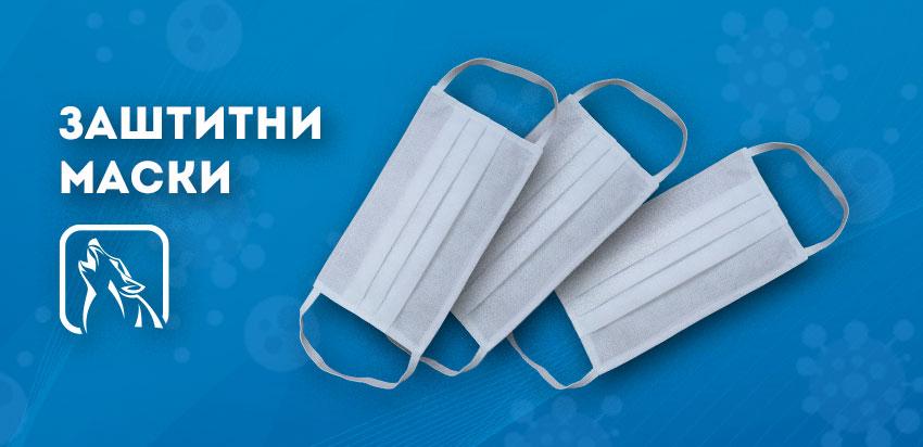 web-banner-maski